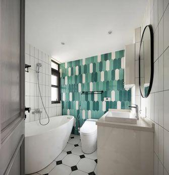 140平米四室一厅北欧风格卫生间装修案例