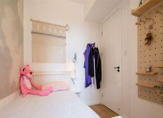 120平米四室一厅现代简约风格儿童房图片大全