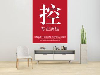 经济型60平米宜家风格客厅装修图片大全