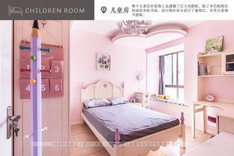 豪华型90平米别墅北欧风格儿童房图