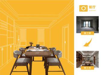 20万以上140平米四室两厅中式风格餐厅设计图