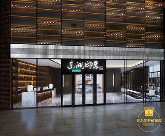 140平米新古典风格其他区域欣赏图