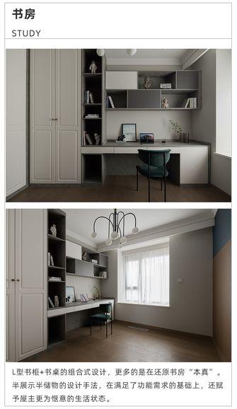 130平米三室两厅混搭风格书房装修效果图