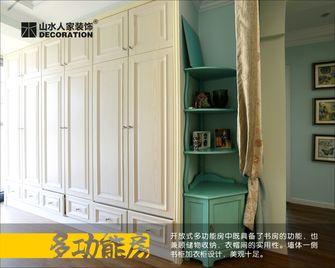 130平米三室两厅美式风格储藏室装修效果图