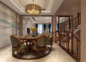 140平米别墅欧式风格餐厅设计图