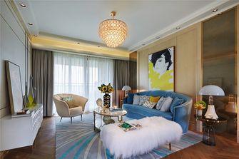 豪华型140平米四英伦风格客厅设计图