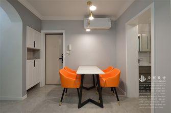 50平米小户型其他风格餐厅图片