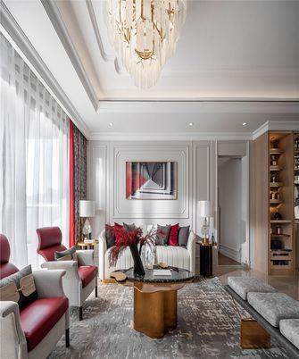 140平米三室两厅新古典风格客厅装修案例