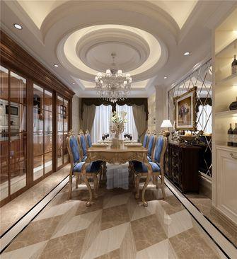 140平米四室两厅欧式风格餐厅装修案例