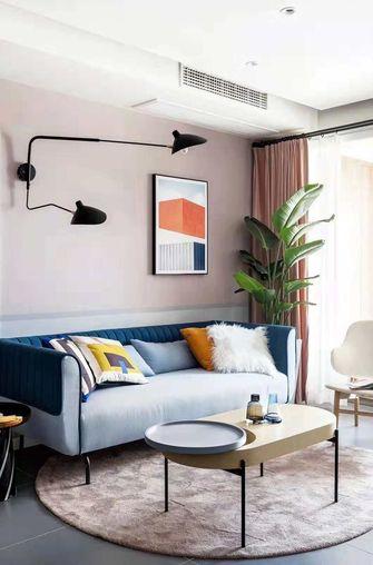 50平米宜家风格客厅装修效果图