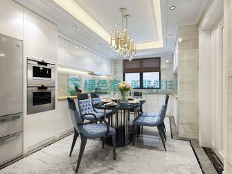 10-15万140平米三室四厅欧式风格餐厅装修图片大全