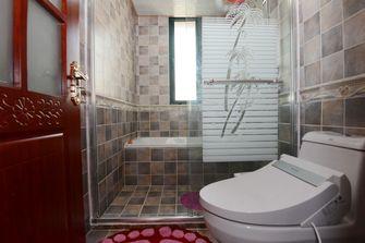5-10万50平米公寓美式风格卫生间装修图片大全