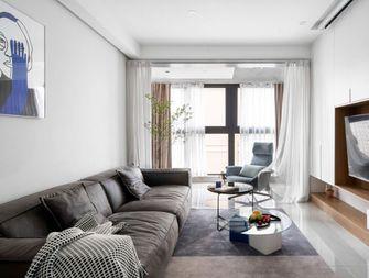 80平米三现代简约风格客厅装修效果图