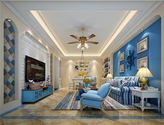 130平米三室一厅地中海风格客厅设计图