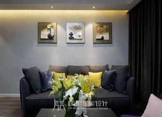 10-15万80平米现代简约风格客厅图