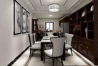 140平米三中式风格餐厅图片大全