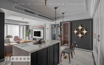 110平米三室两厅美式风格餐厅装修图片大全