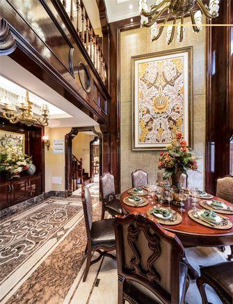 140平米别墅美式风格餐厅图