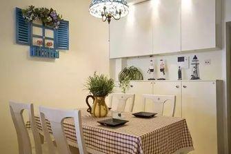 80平米公寓地中海风格餐厅图片大全