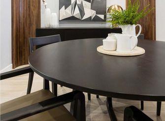 130平米四室一厅现代简约风格餐厅图片