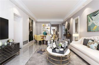 富裕型100平米三室两厅现代简约风格客厅装修图片大全