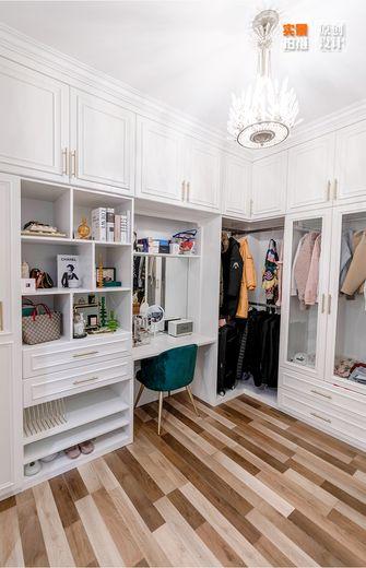 130平米三室两厅美式风格衣帽间图片大全