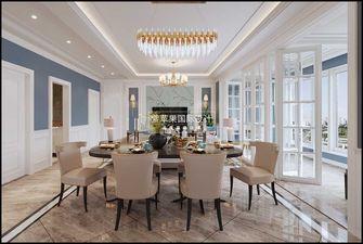 130平米四室两厅欧式风格餐厅欣赏图