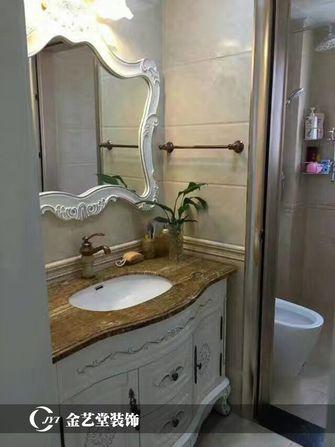 140平米公寓欧式风格卫生间装修案例