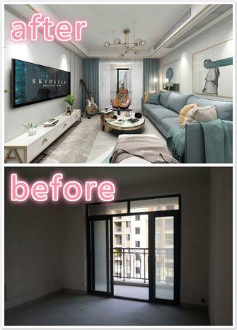 120平米三室两厅其他风格客厅欣赏图