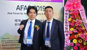 会定期与中韩等资深专家进行技术交流
