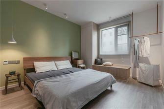 120平米三室两厅北欧风格卧室效果图