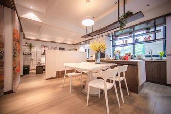 140平米三室一厅现代简约风格餐厅装修图片大全