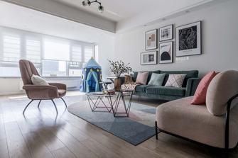 130平米四室两厅混搭风格客厅图片大全