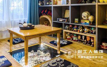 60平米一居室混搭风格书房装修案例