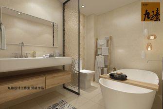 110平米三室五厅北欧风格卫生间图片