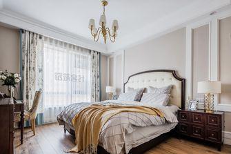 140平米三美式风格卧室窗帘图