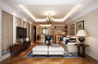 140平米四室两厅田园风格客厅欣赏图