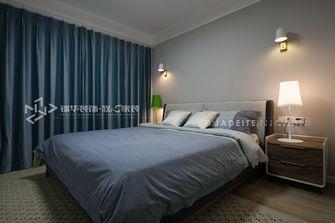 80平米北欧风格卧室效果图