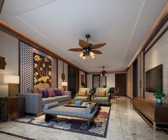 140平米四室两厅东南亚风格客厅装修图片大全
