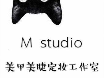 m·studio美甲美睫定妆