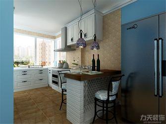 60平米公寓地中海风格餐厅装修效果图