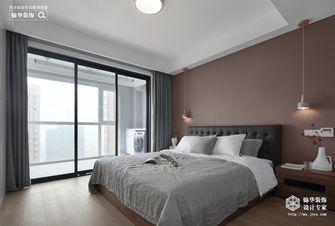 120平米三室两厅现代简约风格卧室欣赏图