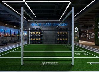 140平米其他风格健身室效果图