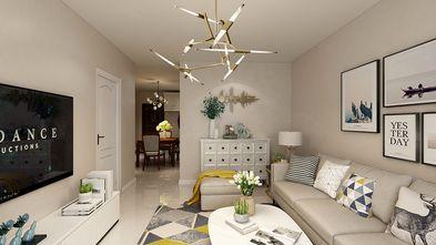 70平米三室两厅现代简约风格客厅效果图