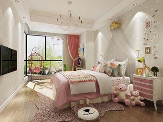 140平米别墅美式风格儿童房装修案例