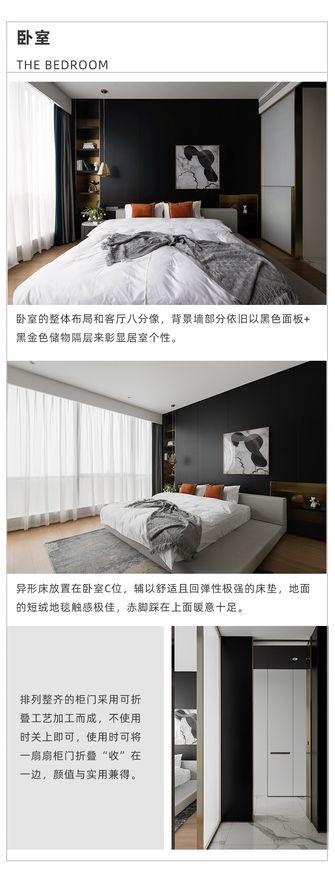 140平米公寓现代简约风格卧室效果图