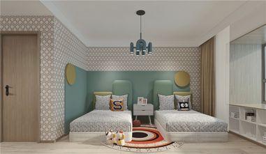 140平米三室一厅现代简约风格儿童房欣赏图
