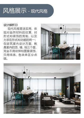 140平米复式现代简约风格其他区域图