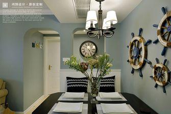 80平米美式风格餐厅设计图