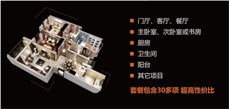 5-10万90平米三室两厅中式风格客厅图片